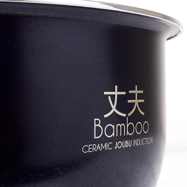 Bamboo's Joubu Ceramic inner bowl
